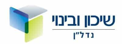 לוגו שיכון ובינוי לקוח של שטיינר מדיה פרסום בדיגיטל