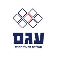 לוגו עגם לקוח של שטיינר מדיה פרסום בדיגיטל